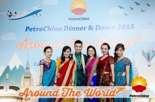 PetroChina001