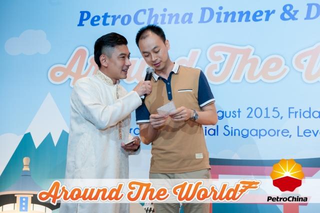 PetroChina004